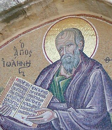 Saint Jean et les églises de l'Apocalypse