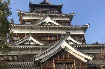 Le Japon, entre tradition et futurisme