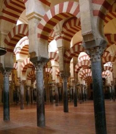 Andalousie et Al Andalus