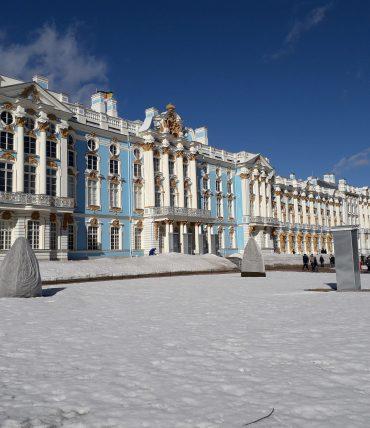 Saint-Pétersbourg au temps des tsars
