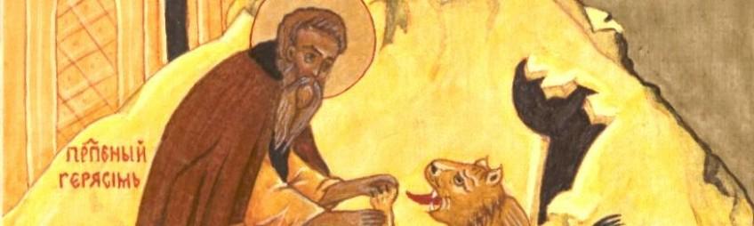 La vérité sur la légende de saint Jérôme