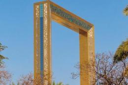 Exposition universelle de Dubaï